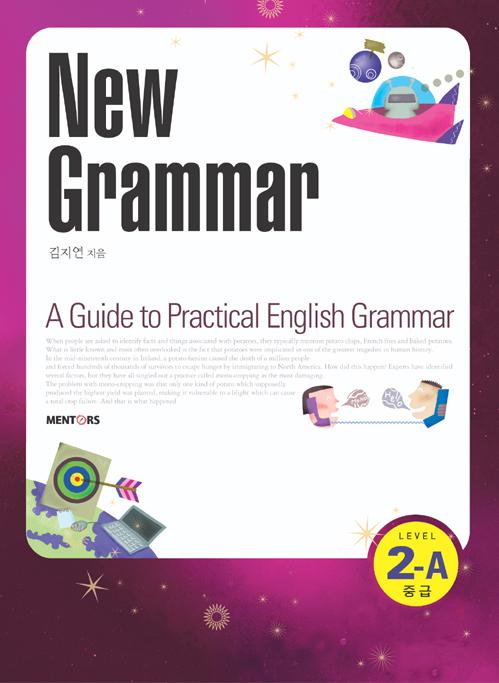 New Grammar Level 2-A